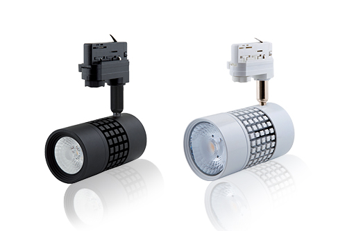 Spot sur Rail LED